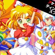 Nintendo Switch用『アケアカNEOGEO ティンクルスタースプライツ』が2018年12月6日から配信開始!
