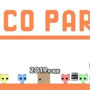 Switch版『PICO PARK』が2019年に発売決定!2人から最大8人で遊べる協力型のアクションパズルゲーム
