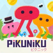 Nintendo Switch版『Pikuniku (ピクニック)』の海外配信日が2019年1月24日に決定!不思議な世界観が特徴のパズルゲーム