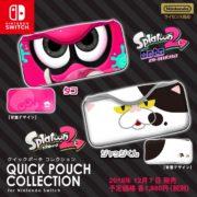 「クイックポーチコレクション for Nintendo Switch」の新ラインナップがキーズファクトリーから本日発売!