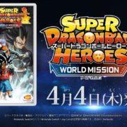 Switch用ソフト『スーパードラゴンボール ヒーローズ ワールドミッション』の第2弾 PVが公開!