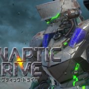 3D対戦STGアクション『Synaptic Drive』の開発が正式にスタート!プラットフォームはSwitch&Steamで2019年中にリリース予定