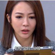 台湾のテレビドラマ『金家好媳婦』にNintendo Switchが登場!