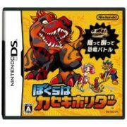 任天堂が「THE LAST STORY」と「FOSSIL FIGHTERS」を新たに商標出願!