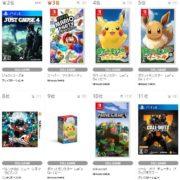 【TSUTAYA ゲームランキング】2018年12月3日~12月9日のランキングが公開!もちろん1位は『大乱闘スマッシュブラザーズ SPECIAL』!