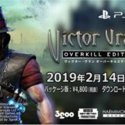 PS4&Switch版『Victor Vran: Overkill Edition』のアナウンストレーラーが公開!