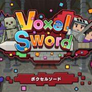 Switch用ソフト『Voxel Sword』が2018年12月27日に配信決定!サクッと遊べる協力/対戦メインのアクションゲーム