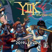 Switch版『YIIK: A Postmodern RPG』が2019年1月に国内発売決定!「MOTHER」などから影響を受けた