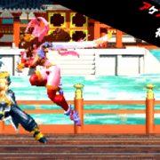 PS4&Nintendo Switch&Xbox One用『アケアカNEOGEO 神凰拳』が2019年1月3日に配信決定!