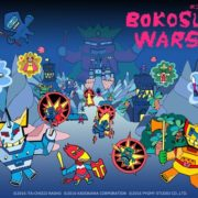 Switch版『ボコスカウォーズⅡ』が発売決定!伝説のシミュレーションRPGがSwitchで復活!