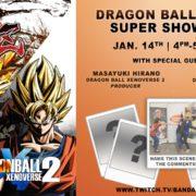 『ドラゴンボール ゼノバース2』と『ドラゴンボール ファイターズ』をフィーチャーしたライブストリーム番組が1月14日に配信決定!ビッグニュースもある