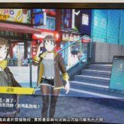 『酉閃町 Dusk Diver』の台北ゲームショウ 2019 ゲームプレイ動画が公開!