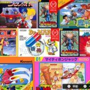 「ファミコン Nintendo Switch Online」2019年1月のタイトルが配信開始!SPタイトルは、『忍者龍剣伝 クライマックスバージョン』と『魔界村 大魔王まであと少しバージョン』!