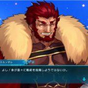 Nintendo Switch版『Fate/EXTELLA LINK』の見てわかるマルチプレイ紹介動画 第2弾【ライバルを倒そう!篇】が公開!