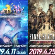 『FINAL FANTASY X | X-2 HD Remaster』と『ファイナルファンタジーXII ザ ゾディアック エイジ』の発売日が2019年4月に決定!