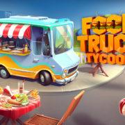 Switch用ソフト『Food Truck Tycoon』が海外向けとして2019年2月8日に配信決定!料理提供系のシミュレーションゲーム