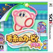 ゲオが2019年3月4日~3月10日までの新品ゲームソフト売上ランキングを発表!3DS『毛糸のカービィ プラス』は9位に
