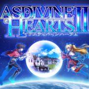 Switch版『アスディバインハーツII』の配信日が2019年1月17日に決定!Xbox One版は先行して12月21日より配信予定!