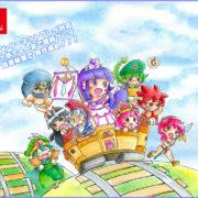 Switch用ソフト『すすめ!まもって騎士 姫の突撃セレナーデ』のティザーサイトがオープン!