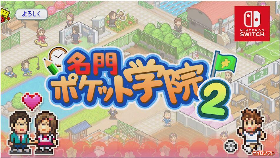 """ソフト カイロ カイロソフトが""""日本初""""の快挙!『ゲーム発展国++』が「App Storeグレイツ」の対象タイトルに追加"""
