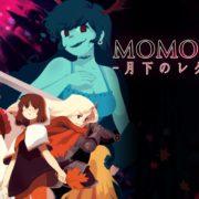 Switch版『Momodora: 月下のレクイエム』の配信日が2019年1月10日に決定!モモドラシリーズの4作目となる2D探索型アクションゲーム