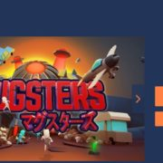 Switch用ソフト『Mugsters』の体験版が2019年1月24日から配信開始!