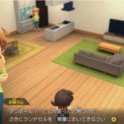 Switch用ソフト『ニンジャボックス』の体験版プレイ動画が公開!