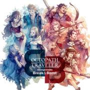 「オクトパス トラベラー」のアレンジアルバム『OCTOPATH TRAVELER Arrangements Break & Boost』のジャケットが公開!