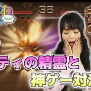 賈船のゲーム情報などをお届けする番組「おきつね広報室#6 パンティの精霊降臨!?」が公開!