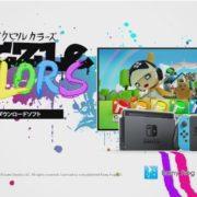 Switch用ソフト『ピクセル カラーズ』の配信日が1月31日に決定!紹介映像が公開