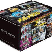 【完売】『ポケモンカードゲーム サン&ムーン メタルセット メルメタル』がヨドバシ.comで販売中【1/4】