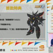PS4&Switch用ソフト『スーパーロボット大戦T』の2019台北ゲームショウ スペシャルステージの動画が公開!