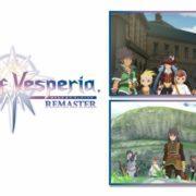 『テイルズ オブ ヴェスペリア REMASTER』で無料DLC「旅の便利アイテムパック」と「キャラクターカスタムセット」が配信開始!