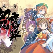 Nintendo Switch版『東方幻想魔録W』が2019年2月7日に発売決定!東方Project二次創作RPG第二弾