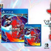 『婆裟羅 コレクション』の物理版がPS4&Switch&PS Vita向けとしてリリースされることが発表!