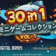 Teyon Japanの姉妹的ブランド「Digital Bards」(デジタルバード)が設立!第一弾タイトルの『30 in 1 ミニゲームコレクション Vol.1』が発表に。