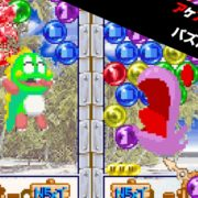 PS4&Nintendo Switch&Xbox One用『アケアカNEOGEO NINJA MASTER'S ~パズルボブル2~』が2019年2月7日に配信決定!