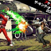 PS4&Nintendo Switch&Xbox One用『アケアカNEOGEO ザ・キング・オブ・ファイターズ 2003』が2019年2月21日に配信決定!