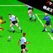 PS4&Nintendo Switch&Xbox One用『アケアカNEOGEO 得点王 炎のリベロ』が2019年2月28日に配信決定!