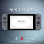Switch版『アサシンクリードIII リマスター』の国内配信日が2019年5月23日に決定!