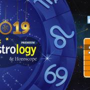 Switch版『Astrology and Horoscopes Premium』が海外向けとして2019年2月14日に配信決定!占いと数秘術のアプリケーションソフト
