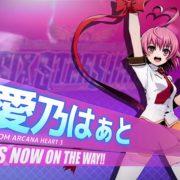 アーケード版『BLAZBLUE CROSS TAG BATTLE』の追加参戦キャラクター紹介PVが公開!