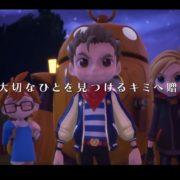 PS4&Switch用ソフト『ディスティニーコネクト』のプロモーションムービー第2弾が公開!
