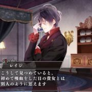 Switch向けソフト『DIABOLIK LOVERS CHAOS LINEAGE』のプレイ動画「レイジ&シュウ」編が公開!
