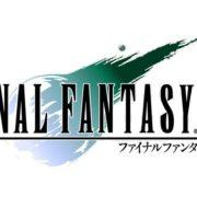 Switch版『ファイナルファンタジーVII』『FINAL FANTASY X | X-2 HD Remaster』『ファイナルファンタジーXII ザ ゾディアック エイジ』『ファイナルファンタジーIX』の配信日が決定!