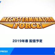 Switch用ソフト『Mechstermination Force』が2019年春に発売決定!アクション満載のボスラッシュプラットフォーマー
