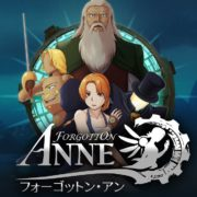 Switch版『フォーゴットン・アン』の体験版が配信開始!