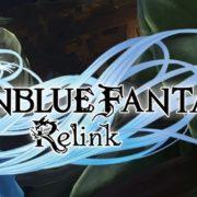 PS4向けとして開発されている『GRANBLUE FANTASY Relink』の開発体制が変更に。