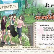 PS4&Switch用ソフト『じんるいのみなさまへ』のティザームービーが公開!