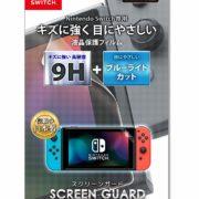 キーズファクトリーから『SCREEN GUARD for Nintendo Switch 9H高硬度+ブルーライトカットタイプ』が2019年4月に発売決定!
